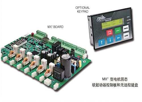 电动机软起动器控制板 本秀软起动器核心控制板