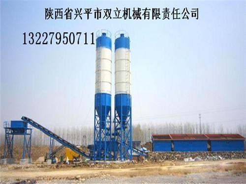 双立机械公道的陕西双立机械出售:实用的陕西搅拌站