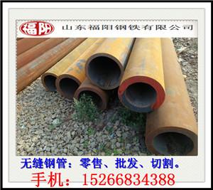 价格现货供应29*10.5精密无缝钢管