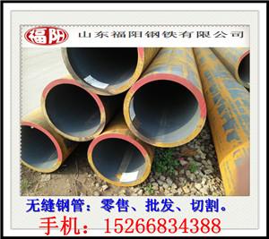 价格厂家促销29*11.5精密无缝钢管