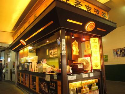 店铺装修公司 奶茶店门面装饰设计