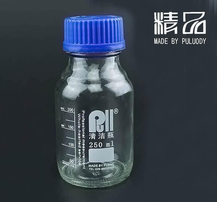 颗粒度专用清洁采样瓶