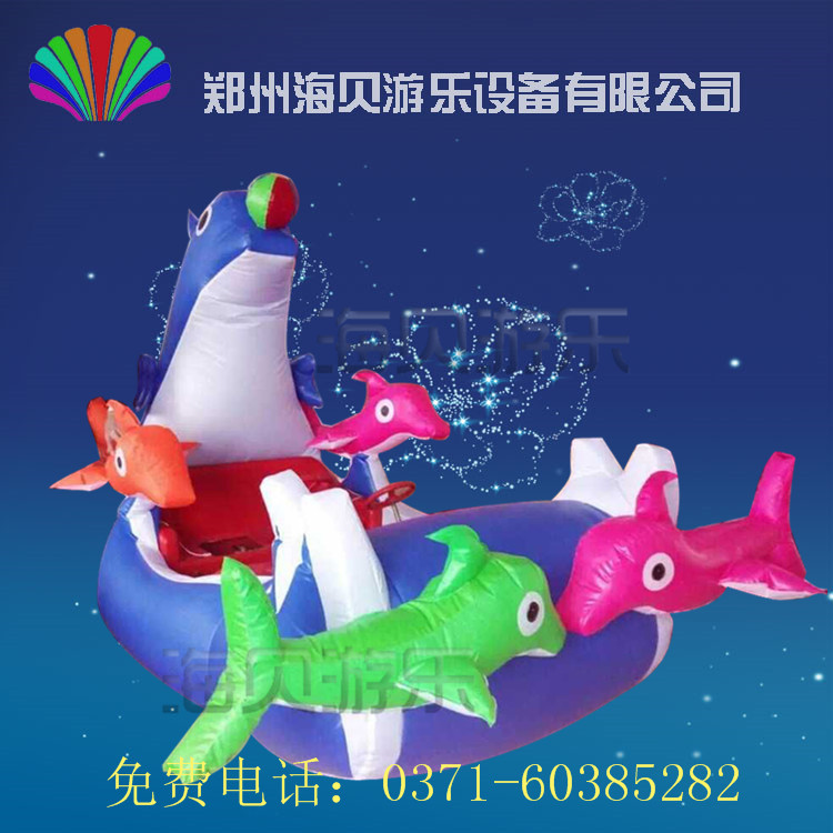 无极变速儿童游乐车彩灯音乐可计时充气电瓶车生产厂商海贝