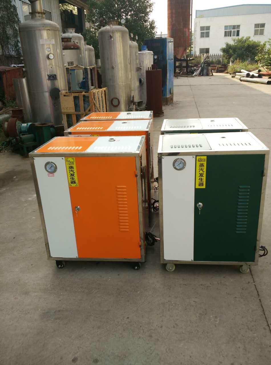 海南省1吨天然气锅炉办事处