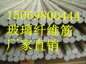 潞西木质纤维18366625500刘-实力集团