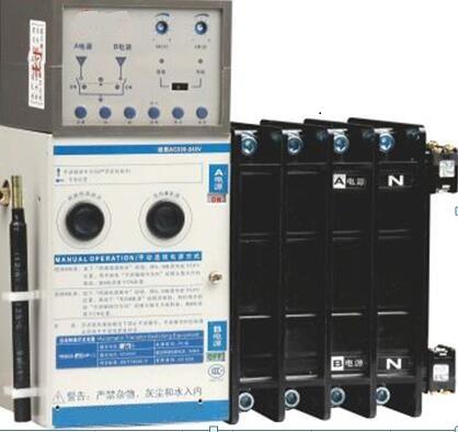 优势:高低压配电