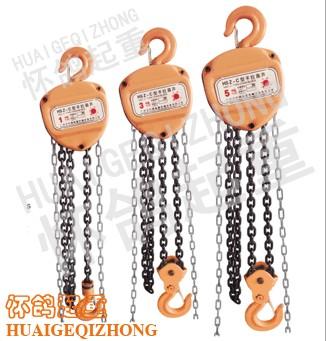 乌鲁木齐哪里有卖优惠的怀鸽HS-C型手拉葫芦 新疆起重工具代理专卖店