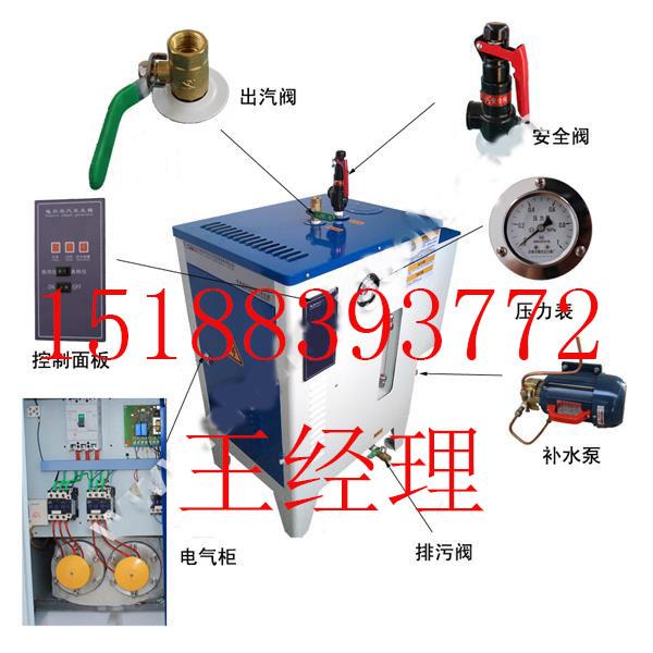 肇庆市2吨天然气锅炉经销