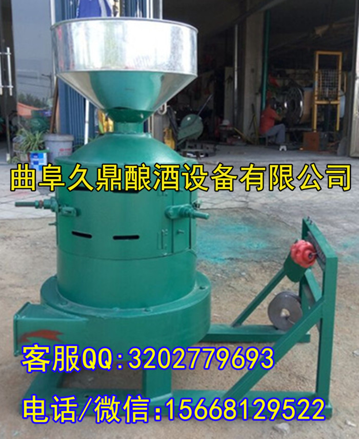 上海供应小米碾米机砂辊碾米机