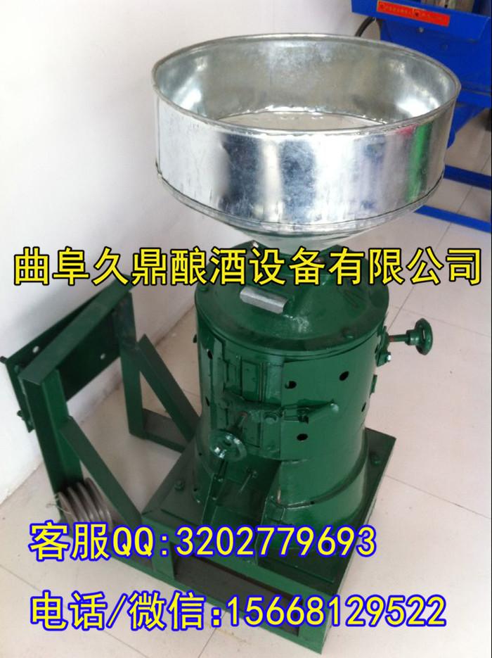 邵阳小型碾米机新型多功能碾米机