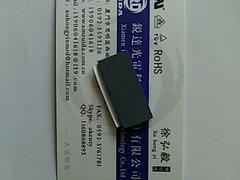 黑龙江陶瓷散热片批发、效果好的陶瓷散热片供应