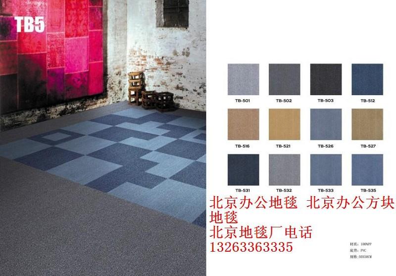 土工布地毯供应青青青免费视频在线地毯展会地毯一次性地毯