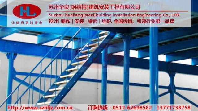 钢平台设计是一种双层式结构,通常一层做办公用,另一层做存储用.