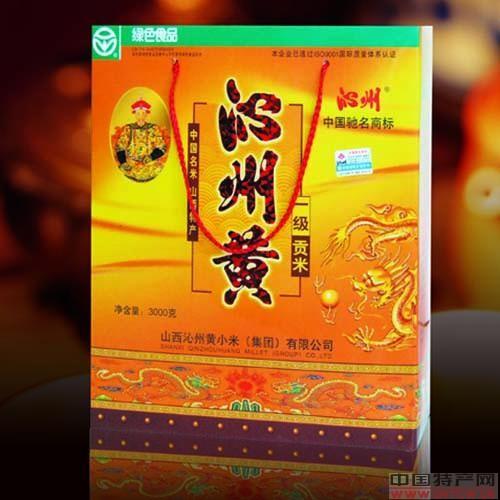 天津哪里有卖沁州黄小米销售热线18222794998任广盛