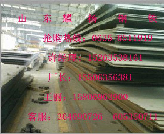 12CrMoV热轧12CrMoV合金钢板厂家销售-广州