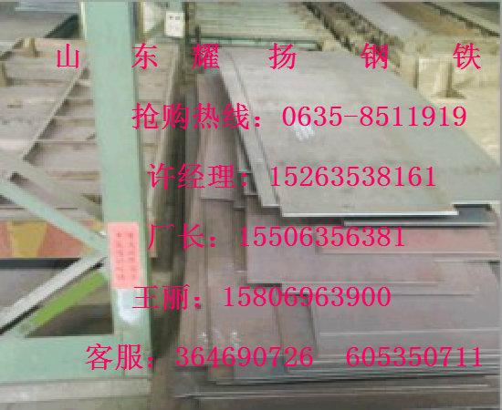 JFE400钢板日本进口JFE400耐磨板价格合理-广西