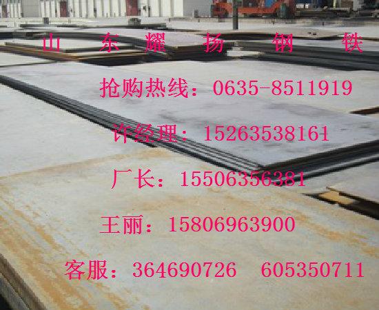 JFE400钢板日本进口JFE400耐磨板价格合理-白城