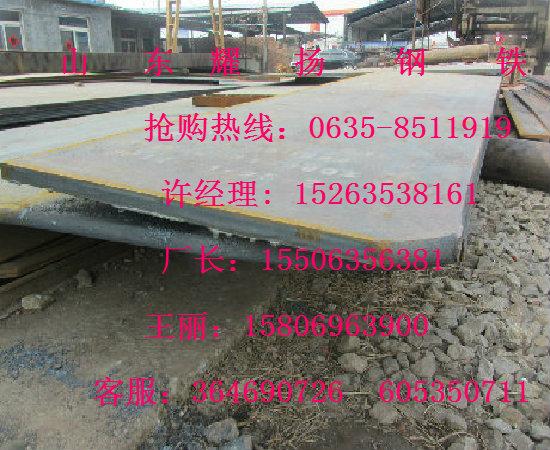 40CrNiMoA钢板合金模具钢板资源整合-海拉尔市