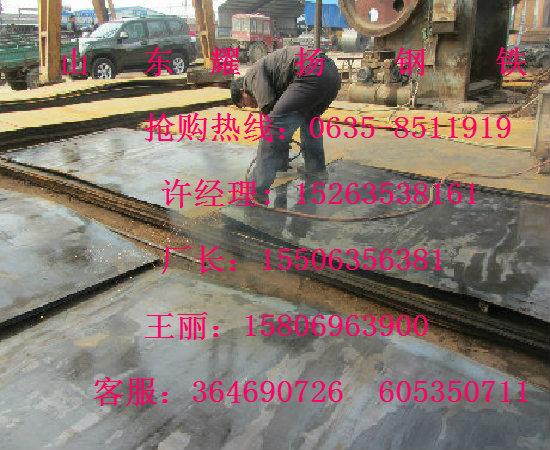15MnNiDR钢板耐低温容器钢板国内标准-濮阳
