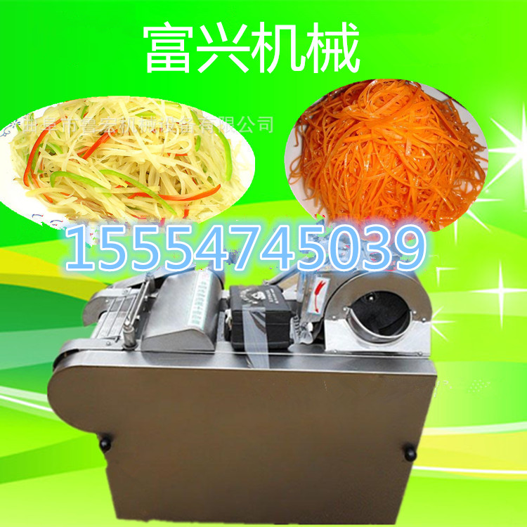 三门峡多功能切菜机、菠萝切丁机