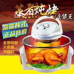 家用无油空气炸锅定时电炸锅薯条机12升大容量智能节能一件代发