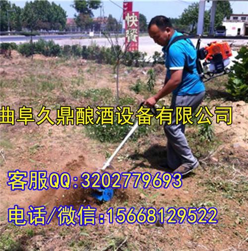淄博背负式割草机厂家苏丹草割草机