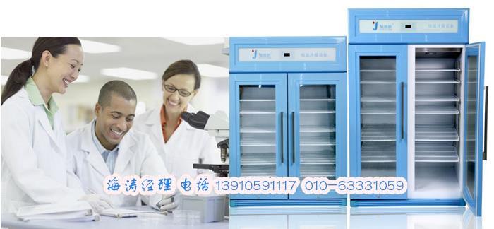 标准气体标准物质冷藏箱2_云南商机网月博信息