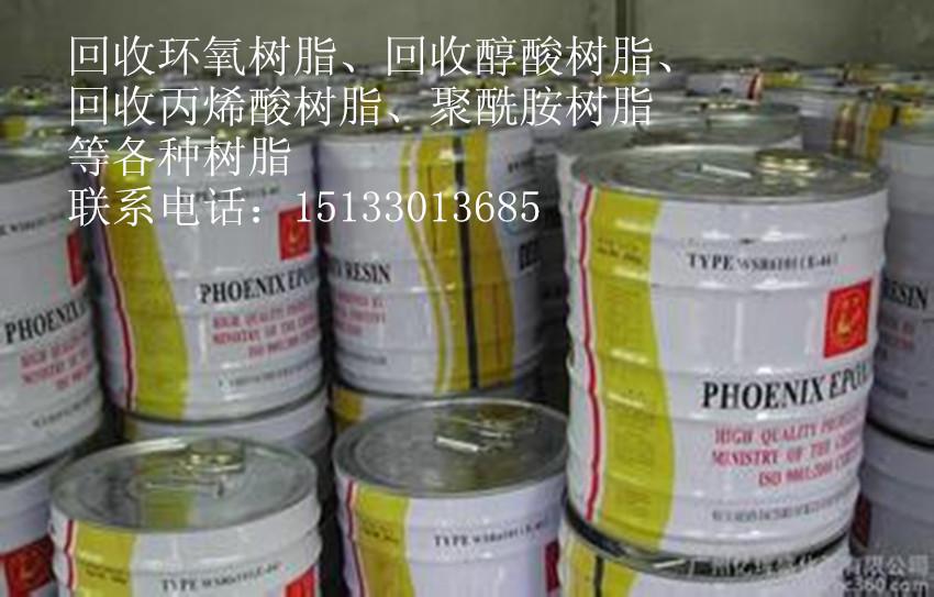 鄂州市回收二甘醇15133013685