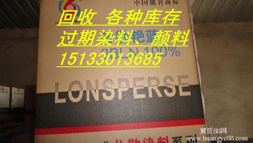 珠海市回收库存科茂树脂电话15133013685