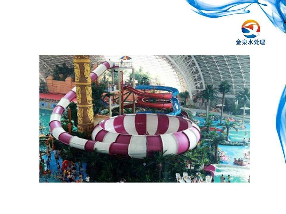 江门水上游乐设施规划设计