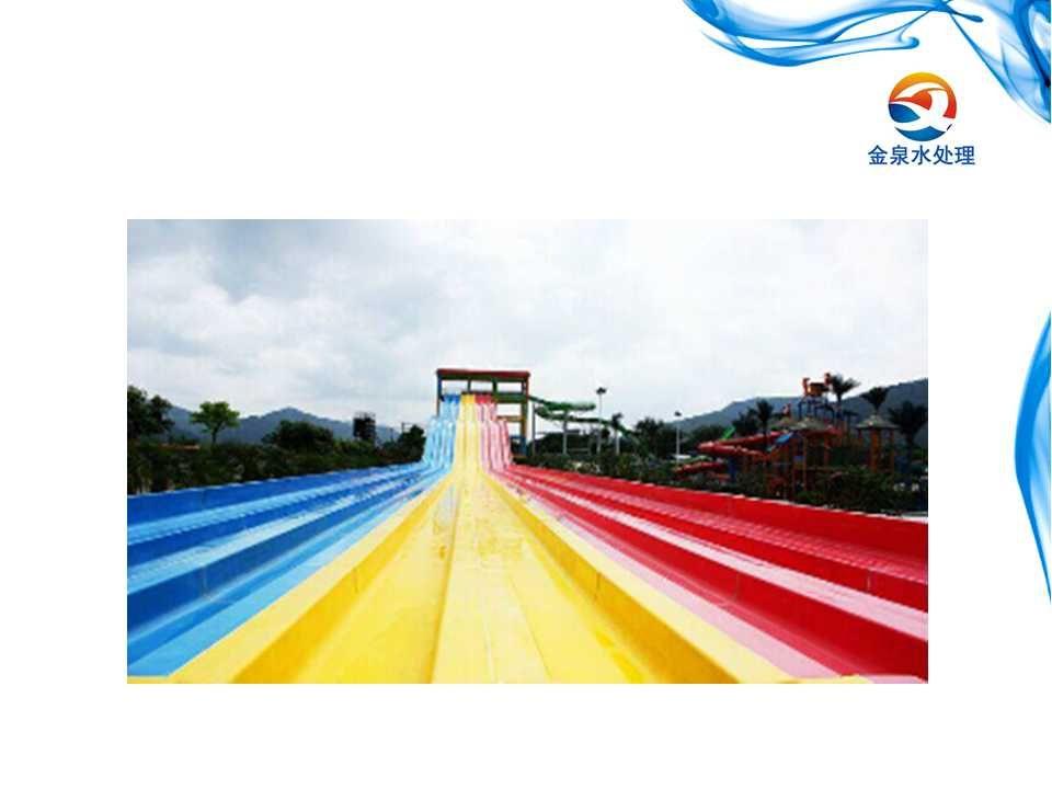 广安水上游乐设施公司