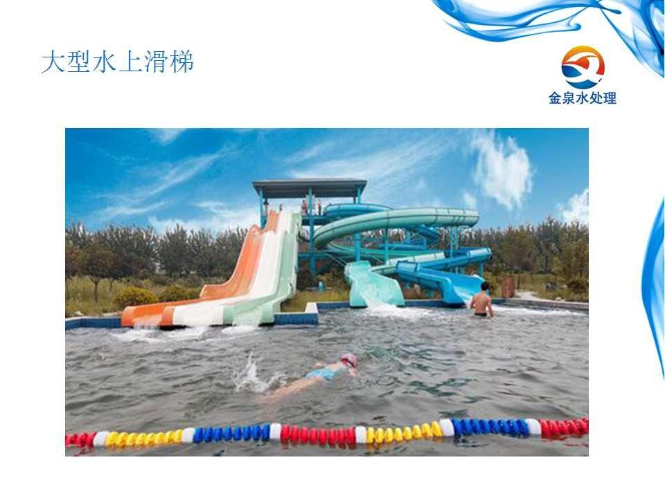 合肥水上游乐设施工程安装公司