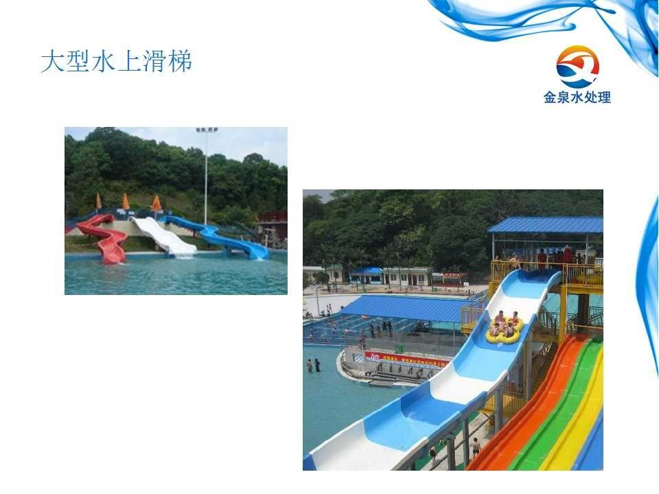 江苏水上乐园、造浪设备厂家