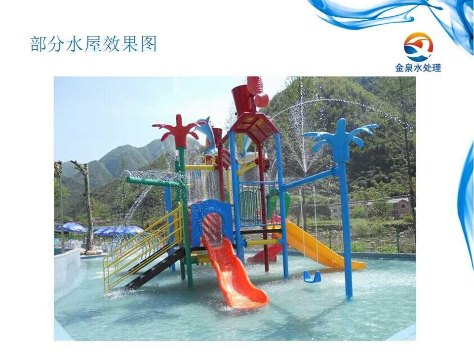 吐鲁番水上游乐设施工程安装公司
