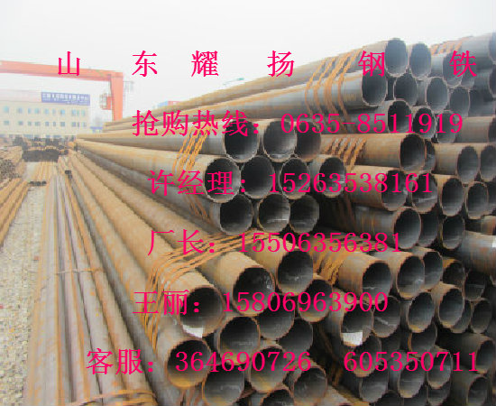青岛09Mn2VDG无缝钢管-低温无缝钢管特价优惠