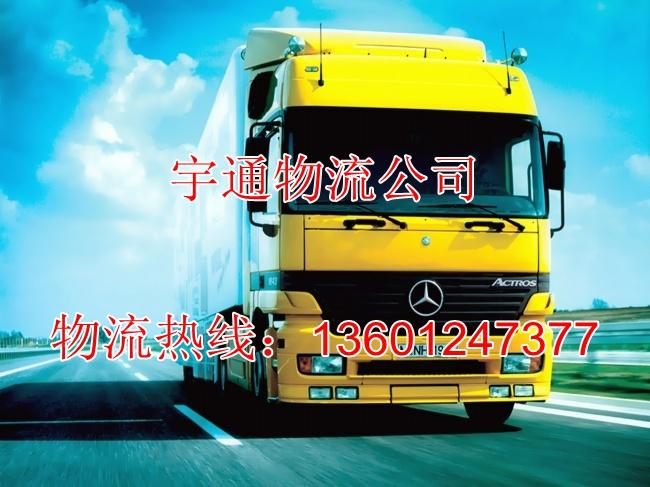 天津到达河北国际物流直达货运公司182-11153857