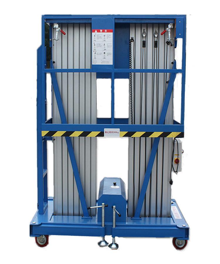 两端架垂直可调,可用于一定坡度的斜面或台阶上作业       2.图片