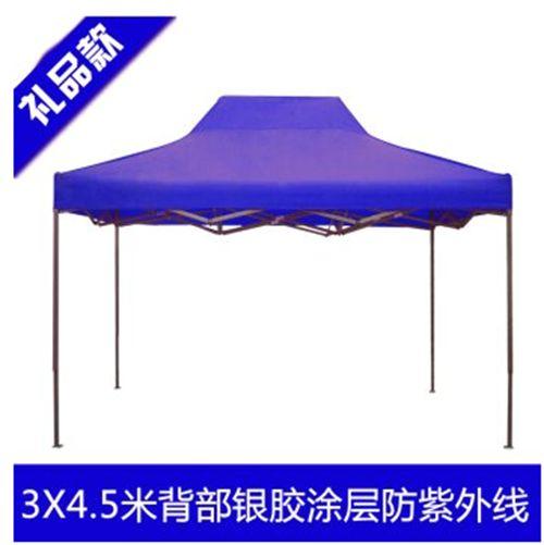 昆明订做大伞广告帐篷/   黑钢骨架  加厚篷布广告帐篷   免费设计  印字