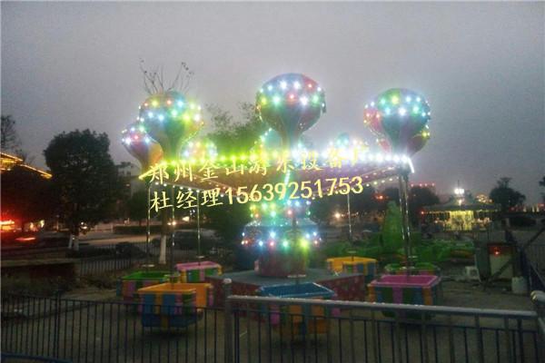 新型游乐设备桑巴气球 儿童游乐设备桑巴气球 室外游乐设备