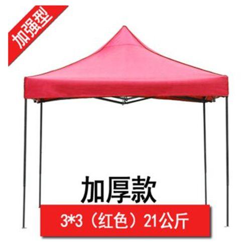 昆明帐篷定做 四角帐篷为啥只配四根地钉 呈贡帐篷求购