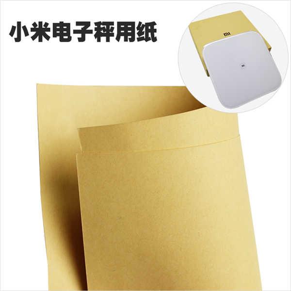 伽立王子精制牛皮纸、小米电子秤包装用纸