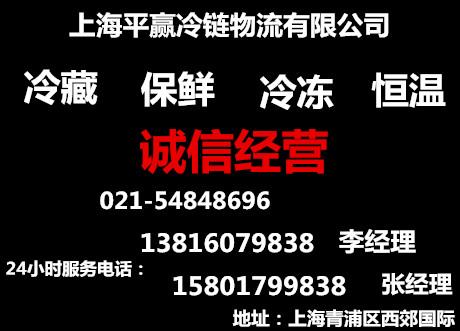 泰兴到广州保温车危险品物流公司