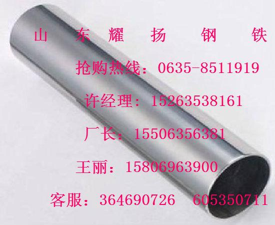 1cr13不锈钢圆钢-耐腐蚀不锈铁圆钢哪里产-泰州