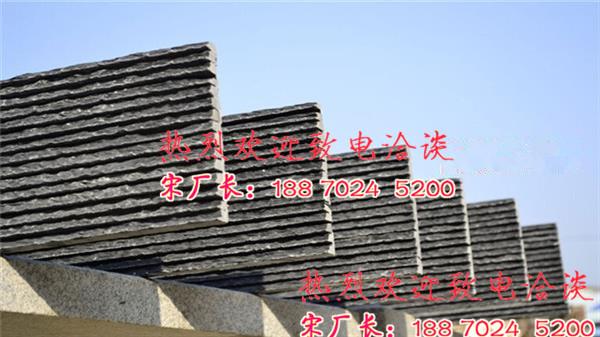 供应热销江西天然青石板等厚流水板墙面板岩文化石