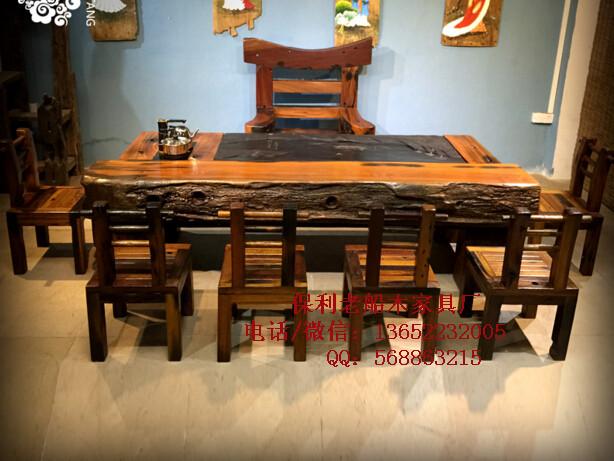 老船木茶几客厅家具沙发实木泡茶艺桌方形乌金石茶台功夫茶桌椅组合原生态