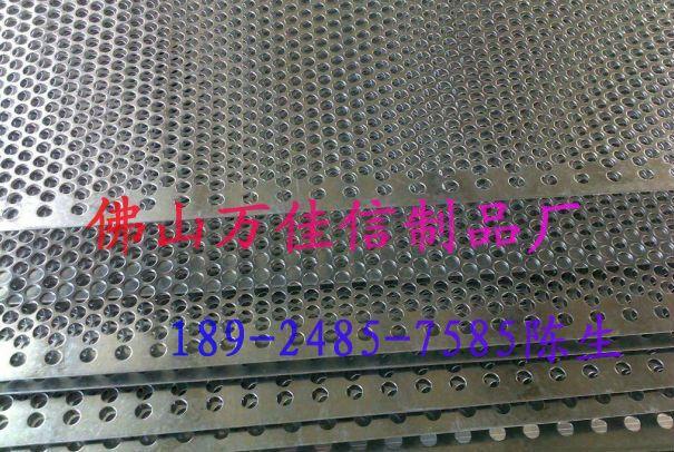 长乐市不锈钢大型6米数控机床制造、金属制品