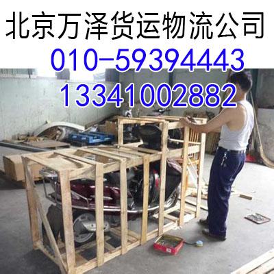 优乐国际娱乐平台马甸附近的行李托运公司、59394443、快递双人床