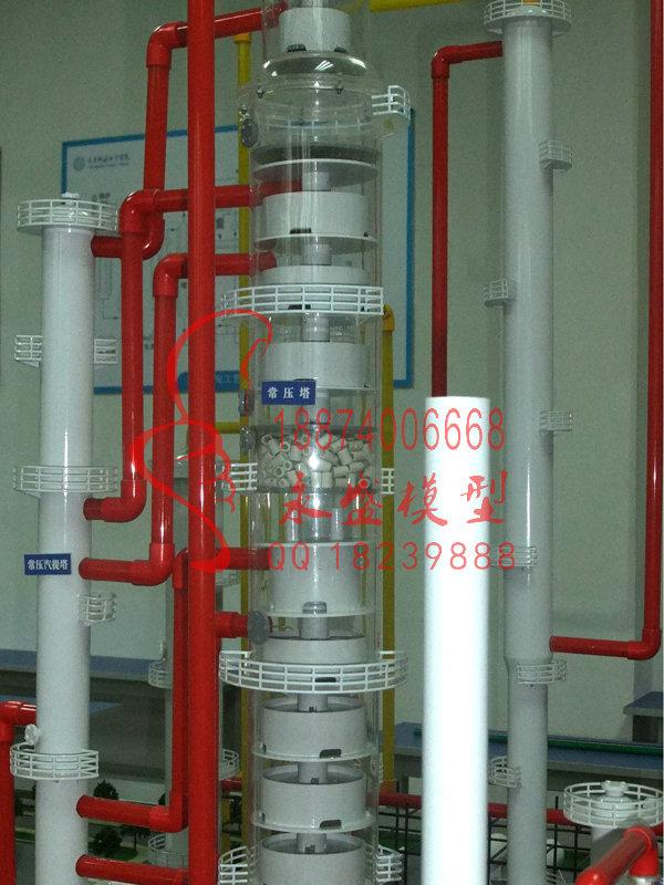海口代理常压塔模型装置公司