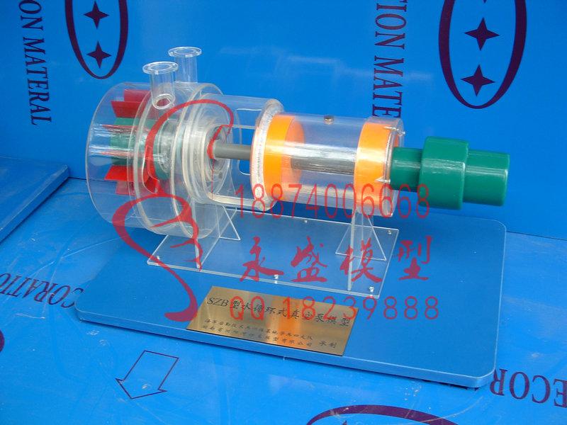 合作立交桥模型螺杆式压缩机+螺杆式压缩机立交桥模型