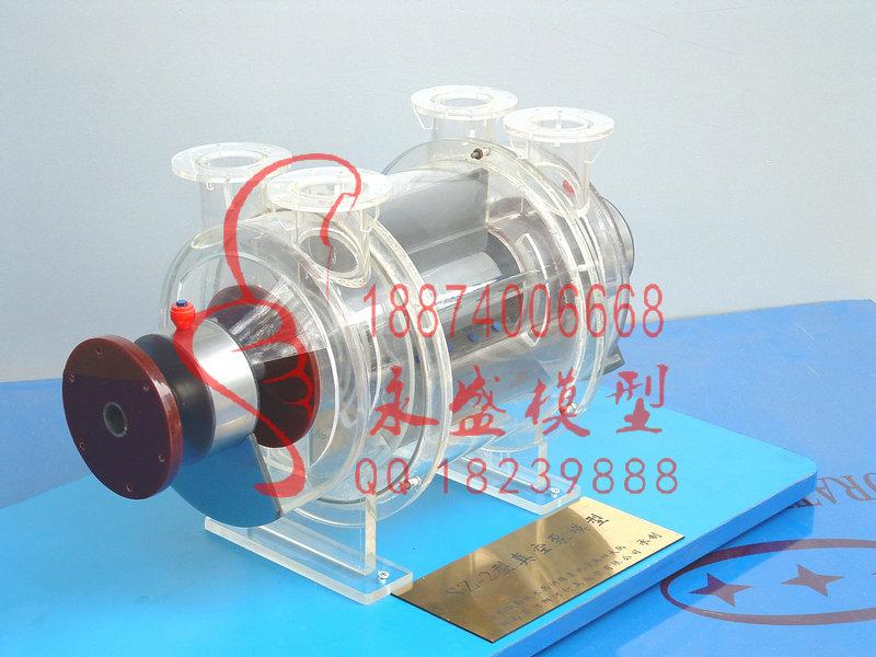 三亚合作真空泵模型制作模型公司